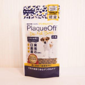 Plague Off (デンタルバイツ)